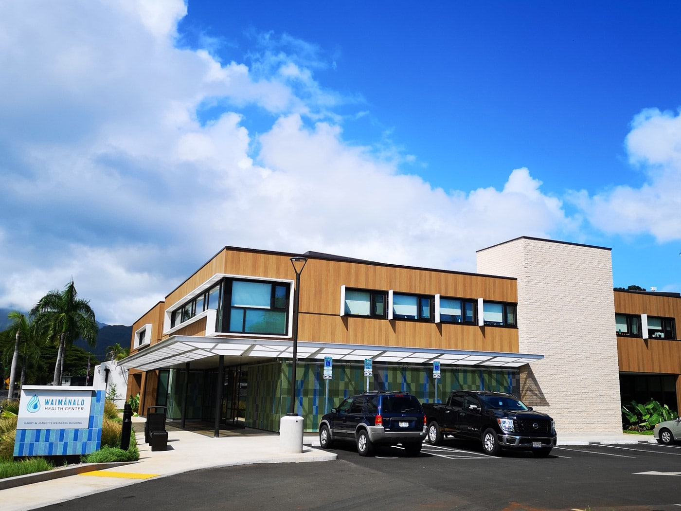 Waimanalo Health Center