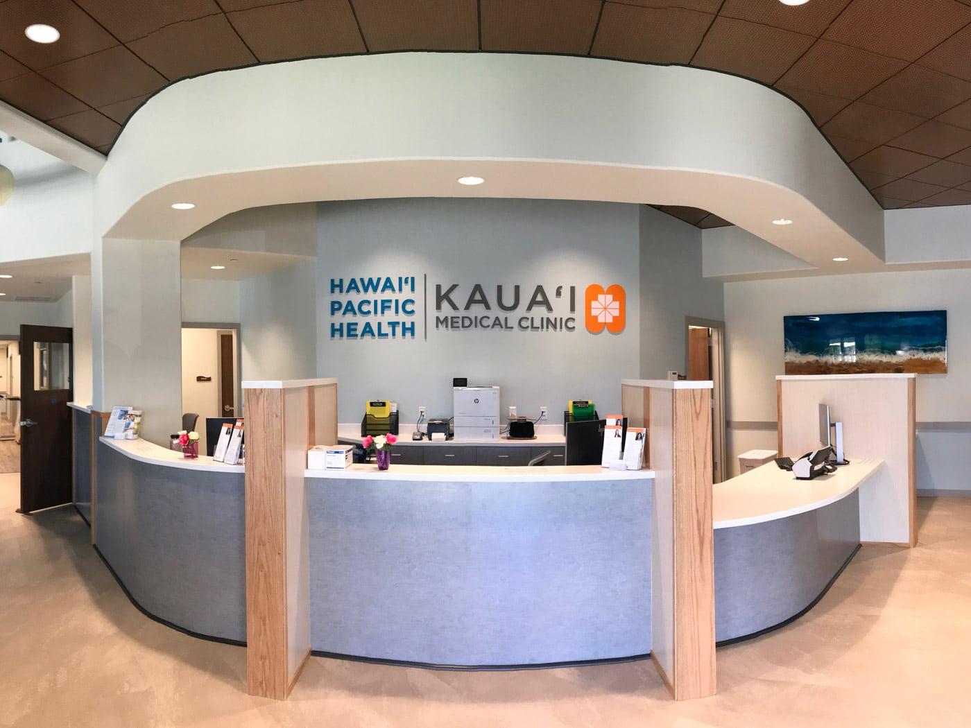 Kauai Village Shopping Center - Kauai Medical Clinic
